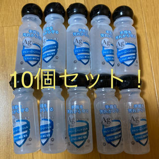 ユニチャーム(Unicharm)のアルコールハンドジェル Ag銀イオン配合 ヒアルロン酸Na配合 10本セット(その他)