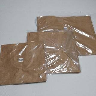 【新品未使用未開封】無印良品 ジュートマイバッグ サイズ違い 3点セット(エコバッグ)