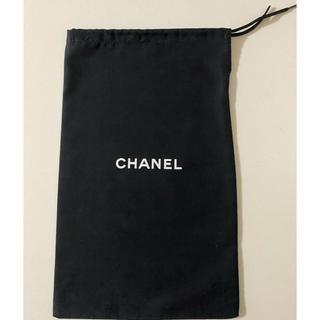 シャネル(CHANEL)のCHANEL 靴袋(ショップ袋)