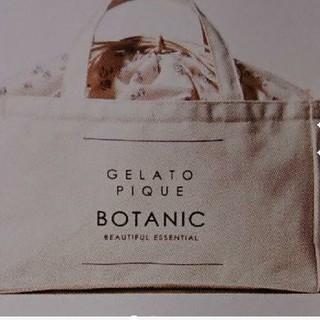 ジェラートピケ(gelato pique)のジェラートピケボタニカルフラワー巾着つきストックトートバック(トートバッグ)