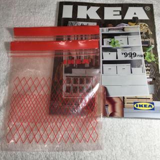 IKEA - 【おまけつき】IKEA カタログ2020 春夏
