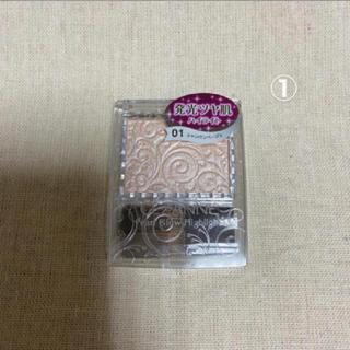 セザンヌケショウヒン(CEZANNE(セザンヌ化粧品))の新品 ハイライト 01(その他)
