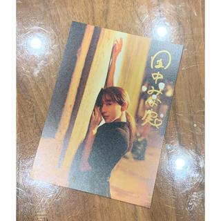 宝島社 - 田中みな実 写真集 ポストカード サイン
