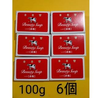 ギュウニュウセッケン(牛乳石鹸)の〈匿名配送〉牛乳石鹸 赤箱 100g×6個(ボディソープ/石鹸)