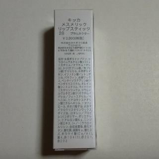Kanebo - CHICCA リップスティック 28 プラムネクター