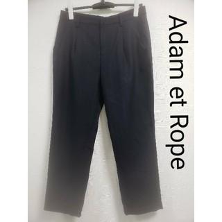 Adam et Rope' - Adam et Ropeパンツ