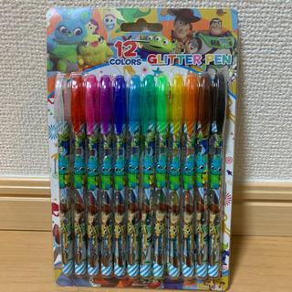 トイストーリー(トイ・ストーリー)の【新品】トイストーリー12色カラーペン(キャラクターグッズ)