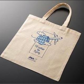 エーエヌエー(ゼンニッポンクウユ)(ANA(全日本空輸))の【ANA】新品☆オリジナルエコバッグ(エコバッグ)