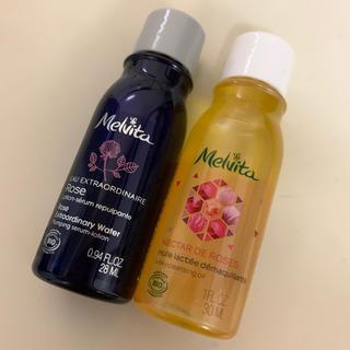 メルヴィータ(Melvita)の売約済☆メルヴィータ クレンジング&化粧水(サンプル/トライアルキット)
