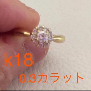 k18 ダイヤ 0.3カラット 指輪 6号(リング(指輪))