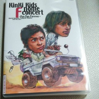 KinKi Kids - KinKi Kids DVD ライブコンサート キンキキッズ 堂本光一 堂本剛