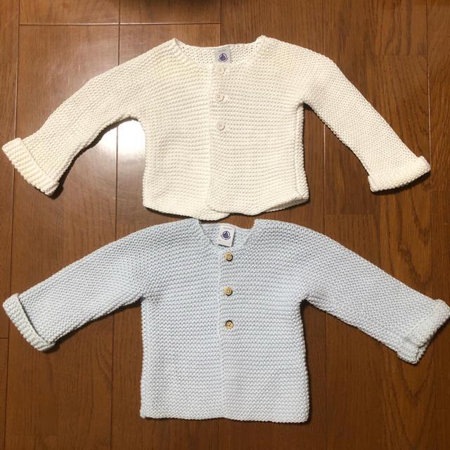 PETIT BATEAU(プチバトー)のプチバトー 定番 カーディガン 2枚セット キッズ/ベビー/マタニティのベビー服(~85cm)(カーディガン/ボレロ)の商品写真