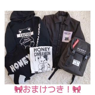 Honey Cinnamon - ハニーシナモン 福袋2020