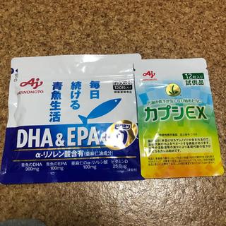 アジノモト(味の素)のAJINOMOTO DHA&EPA +ビタミンD カプシEX とロコモア(その他)