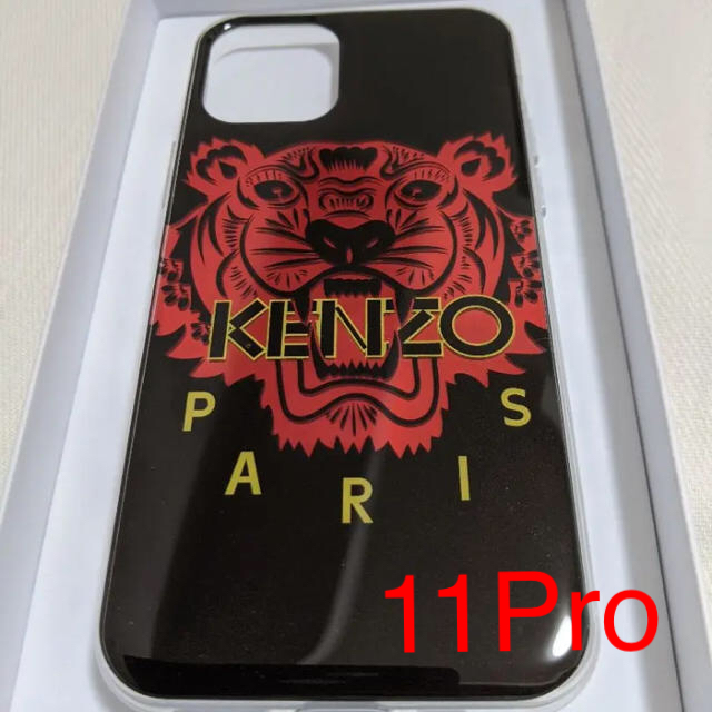 KENZO - KENZO★iPhone11Pro case★新品の通販