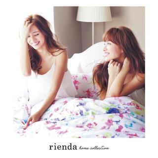 リエンダ(rienda)の rienda新品Sunlight Flowerピローケース枕カバーリエンダ(シーツ/カバー)