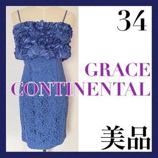 グレースコンチネンタル(GRACE CONTINENTAL)の美品 グレースコンチネンタル GRACE レース キャミワンピース 34 S(ミニドレス)