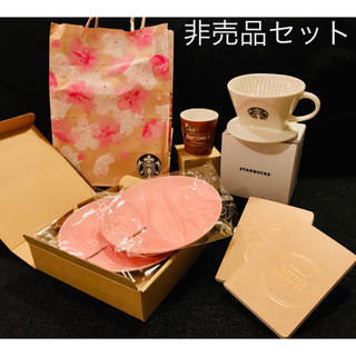 Starbucks Coffee - 【非売品】デミカップ、プレート、コーヒーパスポート