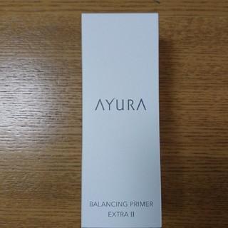 アユーラ(AYURA)の[本日限り]バラ売り可 AYURA  角質ケア化粧水&保湿化粧液(化粧水/ローション)