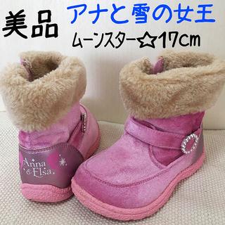 MOONSTAR  - 美品♡アナと雪の女王♡ムーンスター♡ブーツ♡ピンク