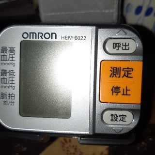 OMRON - オムロンデジタル自動血圧計