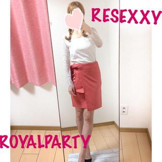ロイヤルパーティー(ROYAL PARTY)のRESEXXYカットソー× ROYALPARTYスカート セットアップ(セット/コーデ)