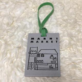 Marni - マルニ MARNI タグ