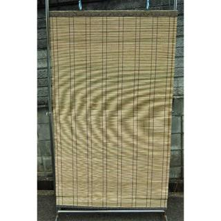 R20-3 新品 日本製 竹すだれ 88x150cm 2枚 縁付 お座敷 和風(ブラインド)