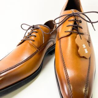 madras - 【定価18,500円】madras マドラス モデロ 革靴 ビジネスシューズ