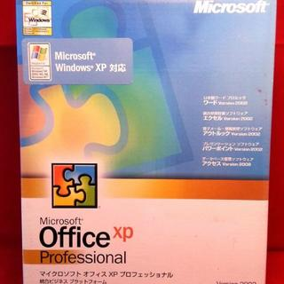 マイクロソフト(Microsoft)の正規●Microsoft Office XP Professional●製品版(その他)