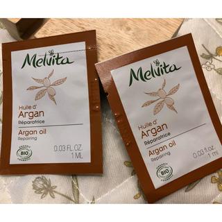 メルヴィータ(Melvita)のメルヴィータビオオイルスキンオイルAGサンプル 1ml 2個(サンプル/トライアルキット)