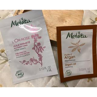 メルヴィータ(Melvita)のメルヴィータボディオイルとビオオイルサンプル(サンプル/トライアルキット)