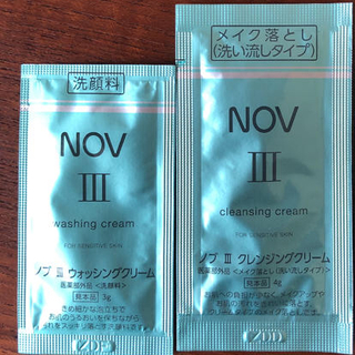 ノブ(NOV)のラクマ最安値❣️ノブ ⭐️洗顔料・クレンジング(その他)