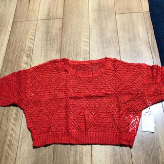 エージープラス(a.g.plus)の新品タグ付き a.g.plus 鍵編みセーター size.M(ニット/セーター)