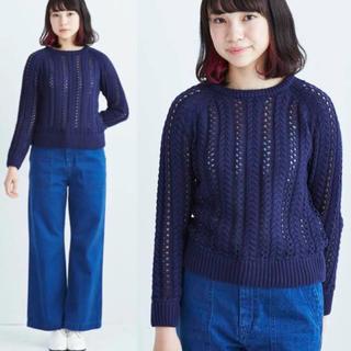 ハコ(haco!)の新品 haco! ハコ バッグ編み ニット 透かし編み ネイビー レディース M(ニット/セーター)