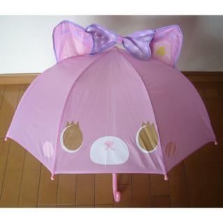 ミュークルドリーミー子供用耳つき傘・雨の日が楽しくなりそう・ピンク色・新品