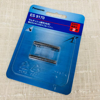 パナソニック(Panasonic)の新品Panasonic パナソニック ラムダッシュ 替刃 内刃 ES9170(カミソリ)