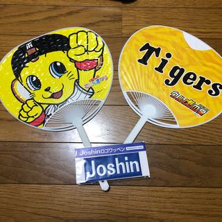 ハンシンタイガース(阪神タイガース)の阪神タイガース うちわ 2枚セット(応援グッズ)