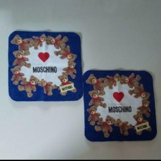 モスキーノ(MOSCHINO)のモスキーノのタオルハンカチ×2枚サイズ  約20センチ×20センチ新品(ハンカチ)