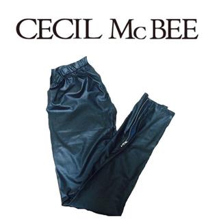 セシルマクビー(CECIL McBEE)のレザーパンツ(カジュアルパンツ)