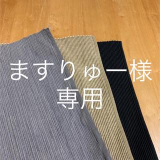 ムジルシリョウヒン(MUJI (無印良品))の無印ランチョンマット(テーブル用品)