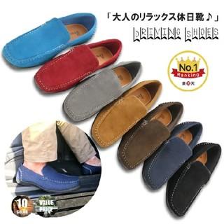 新品送料無料♪超人気セレカジ⭐️ドライビングシューズ(ローファー/革靴)
