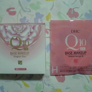 ディーエイチシー(DHC)のDHC ベースメークシリーズ Q10EX コンパクト スポンジ 2点セット(その他)