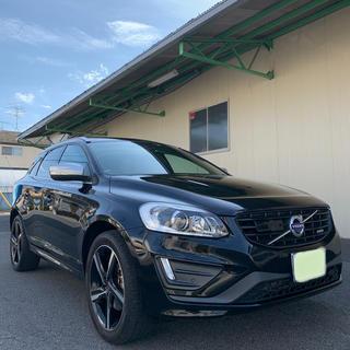 ボルボ(Volvo)のその1  ★ボルボ XC60 R  デザイン★走行わずか9800キロ車検3年2月(車体)
