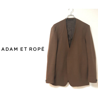 アダムエロぺ(Adam et Rope')の【専用】アダムエロペ ノーカラージャケット キャメル 茶色 モレル マルジェラ風(ノーカラージャケット)