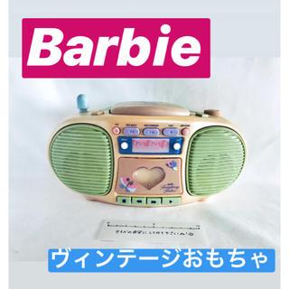 Barbie - 海外輸入【Barbie】ヴィンテージ特大ラジカセおもちゃ