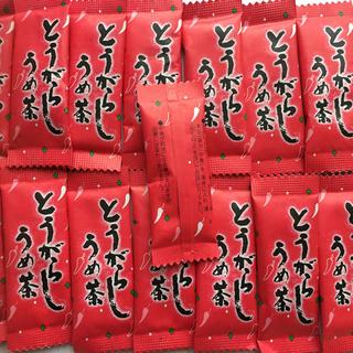 とうがらしうめ茶 17袋 調味料(茶)