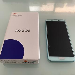 アクオス(AQUOS)のAQUOS sense2 アイスグリーン 32 GB au SIMフリー(スマートフォン本体)