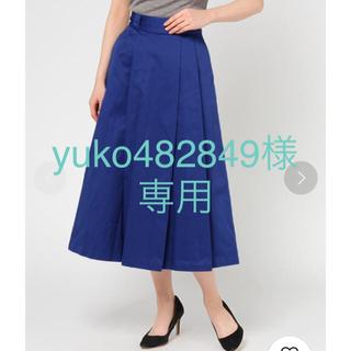 ダントン(DANTON)の美品 DANTON WEST POINT スカート36(ロングスカート)