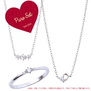 ザキッス(THE KISS)のthe  kiss silver(リング(指輪))